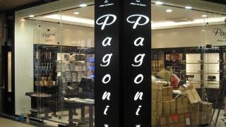 pagoni