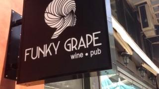 fanky grape 02