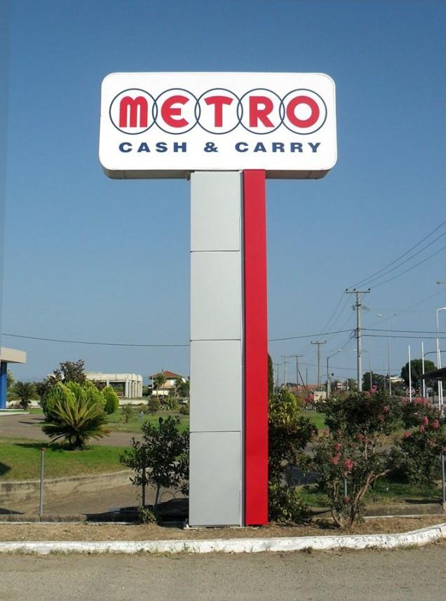 πυλώνας φωτεινός METRO