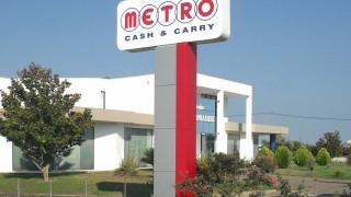 φωτεινός πυλώνας METRO