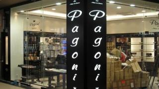 pagoni-636x472