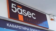 _dsc5641