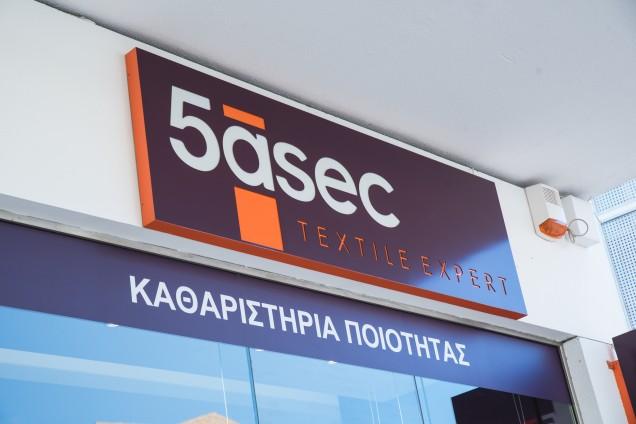 _dsc5659